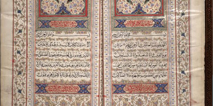Wat zegt Quran over het dateren Dating gemeenschappelijke belangen